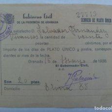 Militaria: GUERRA CIVIL - GOBIERNO CIVIL DE GRANADA : RECIBO SERVICIO PLATO UNICO. 1938. ESCUDO REPUBLICA. Lote 195449378