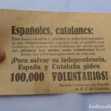 Militaria: * ANTIGUA OCTAVILLA REPUBLICANA DEL PSU DE CATALUÑA, GUERRA CIVIL, ORIGINAL. ZX. Lote 196290656