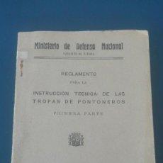 Militaria: EJÉRCITO REPUBLICANO TROPAS DE PONTONEROS. 1938. Lote 197090120