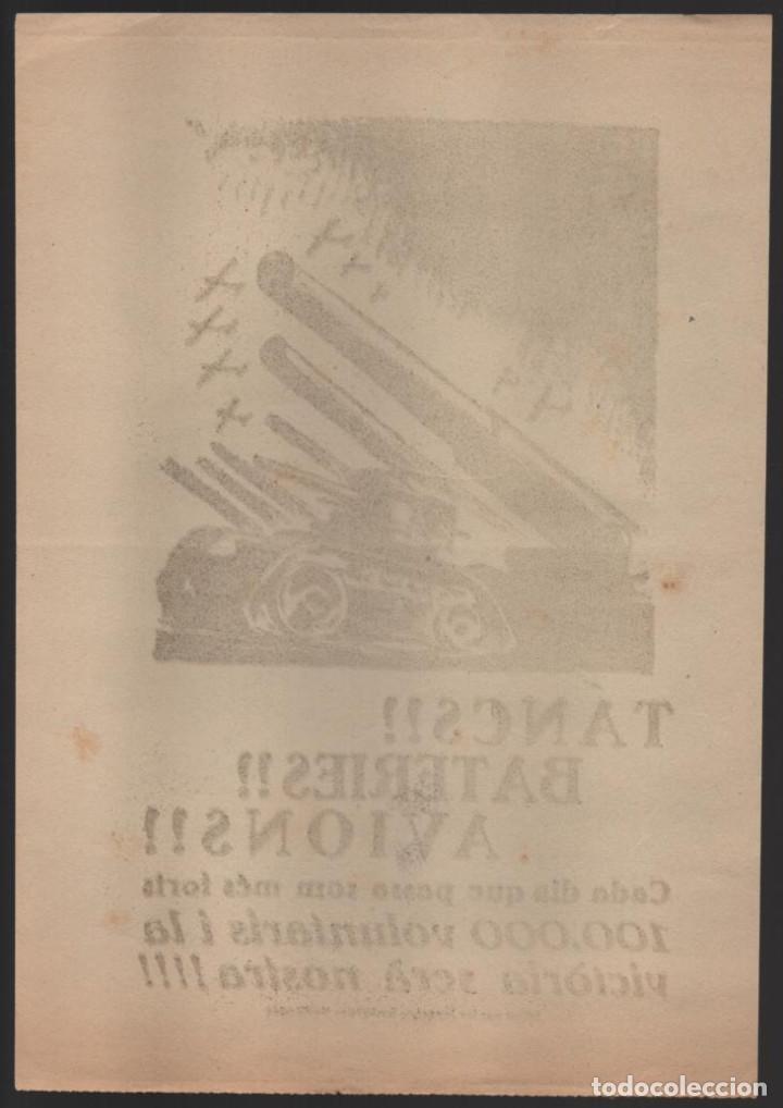 Militaria: CARTEL J.S.U.-- TANCS - BATERIES - AVIONS- - MIDE: 25 X 18 C.M. VER FOTO - Foto 2 - 197182655