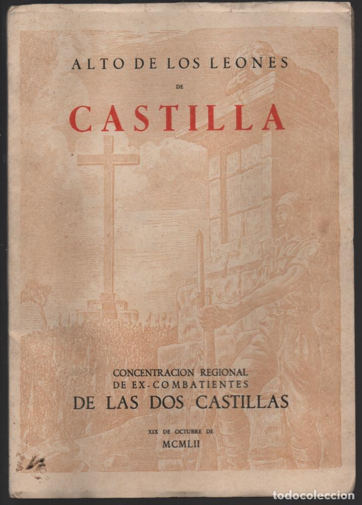 CONCENTRACION REG. DE EX-COMBATIENTES DE LAS DOS CASTILLAS,- AÑO 1942--MCMLII- VER FOTOS (Militar - Guerra Civil Española)