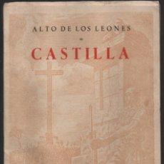 Militaria: CONCENTRACION REG. DE EX-COMBATIENTES DE LAS DOS CASTILLAS,- AÑO 1942--MCMLII- VER FOTOS. Lote 197505161