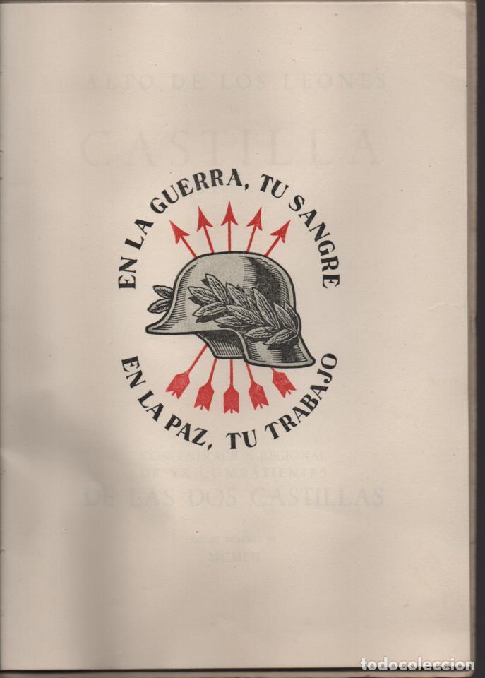 Militaria: CONCENTRACION REG. DE EX-COMBATIENTES DE LAS DOS CASTILLAS,- AÑO 1942--MCMLII- VER FOTOS - Foto 2 - 197505161