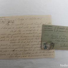 Militaria: CARTA DE MALAGA ABRIL1937 A TENIENTE GUARDIA CIVIL DE OPERACIONES VALLADOLID, CON CENSURA MILITAR. Lote 197623707