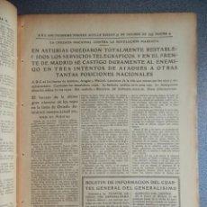 Militaria: PERIÓDICO GUERRA CIVIL BATALLA DE ASTURIAS - OVIEDO Y MADRID ABC 30/10/1937. Lote 198083416