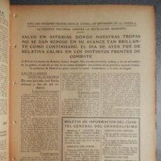 Militaria: PERIÓDICO GUERRA CIVIL CONQUISTAS FRENTE ASTURIAS - ARAGÓN - LEÓN ABC 09/09/1937. Lote 198085035