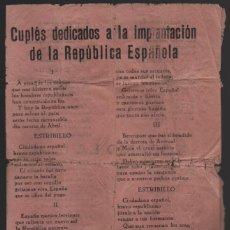 Militaria: IMPLANTACION DE LA REPUBLICA, CUPLES DEDICADOS, DIPTICO, MIDE CERRADO: 22 X 16 C.M. VER FOTOS. Lote 198605816