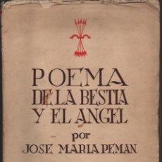 Militaria: EDICIONES JERARQUIA F.E.- ABRIL MCMXXXVIII- 1938 - POR JOSE MARIA PEMAN- 202 PAG.VER FOTO. Lote 199617850
