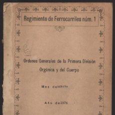 Militaria: REG. DE FERROCARRILES Nº 1- ORDENES GENERALES- MES DE AGOSTO 1936,- VER FOTOS. Lote 200761885