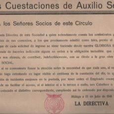 Militaria: MALAGA- CIRCULO MERCANTIL--LAS CUESTACIONES DE AUXILIO SOCIAL- MIDE:33 X 24 C.M. VER FOTO. Lote 201552820