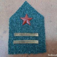Militaria: EMBLEMA GALLETA REPUBLICANO DE TENIENTE.. Lote 277849238