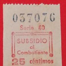 Militaria: SELLO SUBSIDIO AL COMBATIENTE COMISION PROVINCIAL DE MADRID, SERIE 40, 25 CTS. Lote 201952785