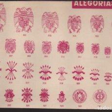 Militaria: ALEGORIAS.- MILITARES -RELIGIOSAS Y COMERCIALES,- MIDE: 21 X 14 C.M.- 8 PAGINAS.- VER FOTOS. Lote 202536576
