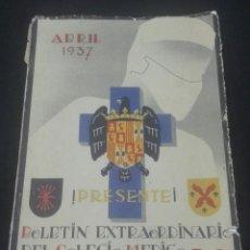 Militaria: BOLETÍN EXTRAORDINARIO DEL COLEGIO MÉDICO DE MÁLAGA. 1937. L1. Lote 204110500