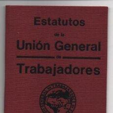 Militaria: CARNET- U.G.T. - SINDICATO NACIONAL DE FUNCIONARIOS DE TRABAJA.- NUEVO- VER FOTOS. Lote 204473782