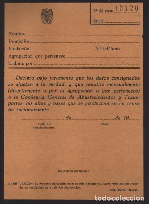 CARTILLA RACIONAMIENTO- NUEVA SIN USAR.- VER FOTOS (Militar - Guerra Civil Española)
