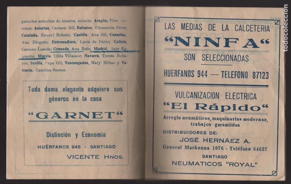 Militaria: SANTIAGO DE CHILE- UNION ESPAÑOLA- PROGRAMA DE FESTEJOS- MAYO 1939.- VER FOTOS - Foto 4 - 205431728