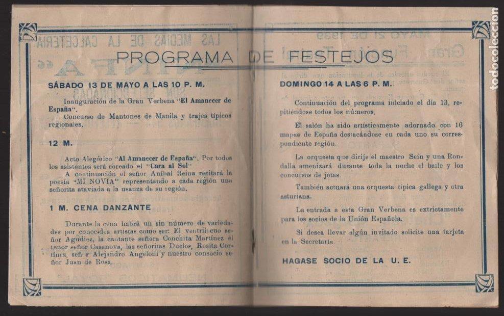 Militaria: SANTIAGO DE CHILE- UNION ESPAÑOLA- PROGRAMA DE FESTEJOS- MAYO 1939.- VER FOTOS - Foto 5 - 205431728
