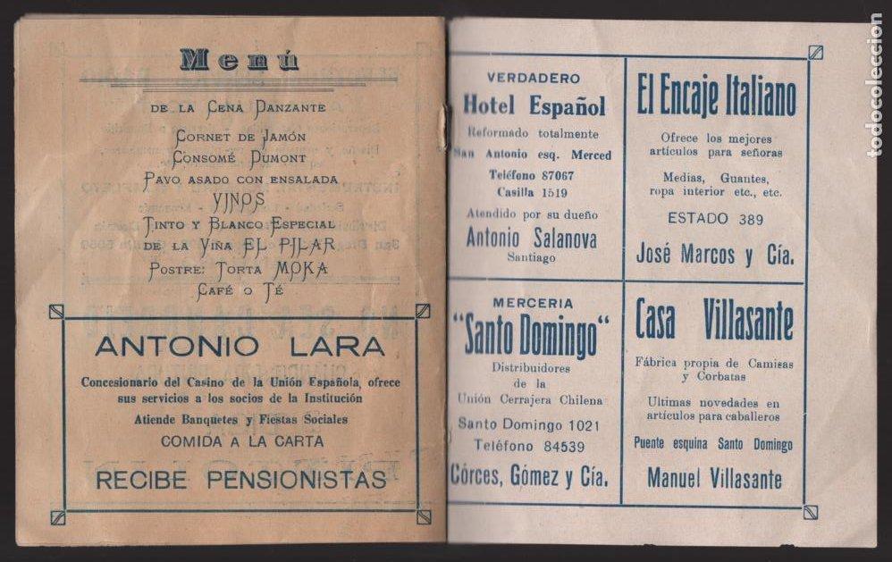 Militaria: SANTIAGO DE CHILE- UNION ESPAÑOLA- PROGRAMA DE FESTEJOS- MAYO 1939.- VER FOTOS - Foto 7 - 205431728