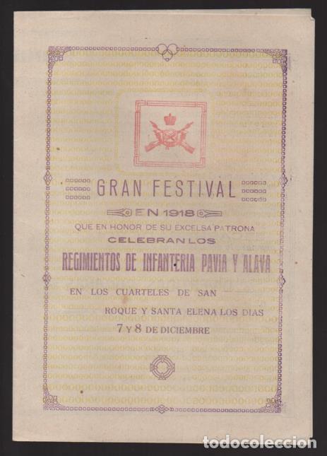 PROGRAMA. REGIMIENTOS DE INFANTERIA PAVIA Nº 48 Y ALAVA Nº 56, 8 DICIEMBRE 1918.- VER FOTOS (Militar - Guerra Civil Española)