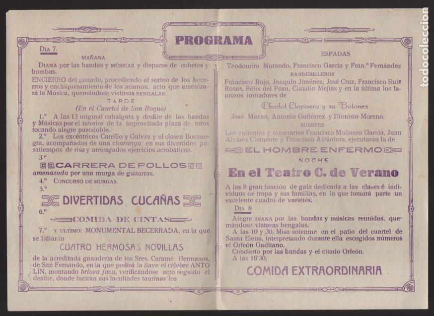 Militaria: PROGRAMA. REGIMIENTOS DE INFANTERIA PAVIA Nº 48 Y ALAVA Nº 56, 8 DICIEMBRE 1918.- VER FOTOS - Foto 3 - 205443056