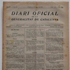 Militaria: DIARI OFICIAL DE LA GENERALITAT DE CATALUNYA - 22 JUNIO 1937 - EMPRESAS CONTROLADAS Y COLETIVIZADAS. Lote 205445477