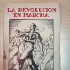Militaria: UN AÑO DE FUERO DEL TRABAJO, LA REVOLUCIÓN EN MARCHA, 1938-1939. Lote 205546982