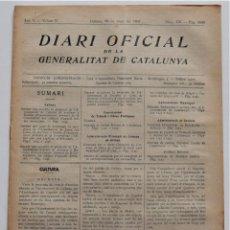 Militaria: DIARI OFICIAL GENERALITAT DE CATALUNYA, 28 JUNIO 1937 - LLAGOSTERA, CAPOLAT, SERRA DE GRAU, ARTÉS. Lote 206461393