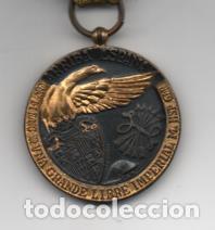 MEDALLA MILITAR- 17 JULIO 1936-JUNTO AL ESCUDO-INDUSTRIAS ENGAÑA- - VER FOTOS (Militar - Guerra Civil Española)