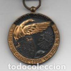 Militaria: MEDALLA MILITAR- 17 JULIO 1936-JUNTO AL ESCUDO-INDUSTRIAS ENGAÑA- - VER FOTOS. Lote 206512818