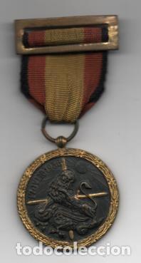 Militaria: MEDALLA MILITAR- 17 JULIO 1936-JUNTO AL ESCUDO-INDUSTRIAS ENGAÑA- - VER FOTOS - Foto 3 - 206512818