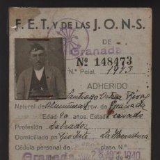 Militaria: ALMUÑECAR-GRANADA- CARNET F.E.T. J.O.N.S. ADHERIDO- VER FOTOS. Lote 206590985