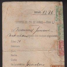 Militaria: LICENCIA DE USO DE ARMAS- MALAGA-AÑO 1926.- VARIOS SELLOS MUNICIPALES Y FISCAL-VER FOTOS. Lote 206591673