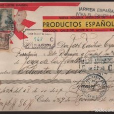 Militaria: CADIZ- RECIBI.- NUEVA INDUSTRIA ANDALUZA- 29 NOVIEMBRE 1937- VER FOTOS. Lote 206591895