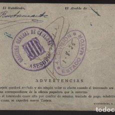 Militaria: BARCELONA- GOBIERNO DE CATALUNYA Y 4º DIVISION ESTADO MAYOR.- 1-8-1936- VER FOTOS. Lote 206592171