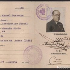 Militaria: BADAJOZ- CARNET -DEFENSA CIUDADANA- D.MANUEL SAAVEDRA MARTINEZ- JEFE SECRETARIO DE ACTA- 31-08-1936. Lote 206592523