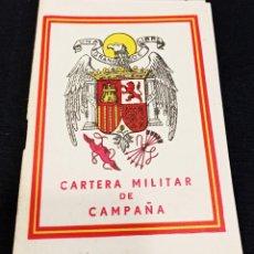 Militaria: EJÉRCITO DEL SUR. CARRERA MITAR DE CAMPAÑA. GUERRA CIVIL. L1. Lote 206838891