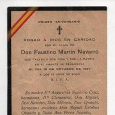 Militaria: ESQUELA FALLECIDO FRENTE DE PEÑARROYA,- OCTUBRE 1937.- VER FOTOS. Lote 208019585