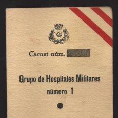 Militaria: SEVILLA.- CARNET ENFERMERA, Nº... GRUPO DE HOSPITALES MILITARES Nº 1. AÑO 1937- VER FOTOS. Lote 208020122