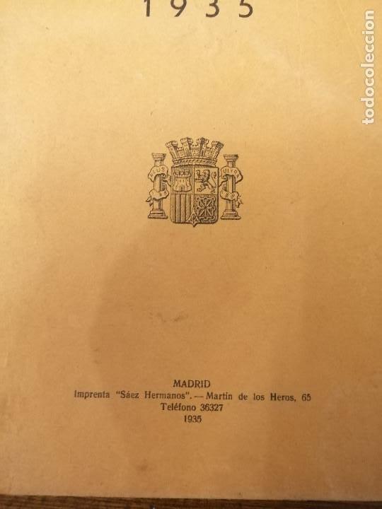 Militaria: LIBRO DE PRESUPUESTO-MINISTERIO INSTRUCCION PUBLICA Y BELLAS ARTES- AÑO 1935.- VER FOTOS - Foto 2 - 208121821