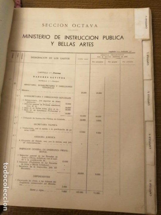 Militaria: LIBRO DE PRESUPUESTO-MINISTERIO INSTRUCCION PUBLICA Y BELLAS ARTES- AÑO 1935.- VER FOTOS - Foto 5 - 208121821