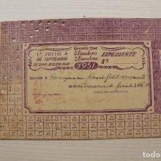 Militaria: RACIONAMIENTO, PANADERÍA JUAN DUCH, TORRENTE DE LAS FLORES, 1951, GREMIO PANADEROS DE BARCELONA. Lote 209018967