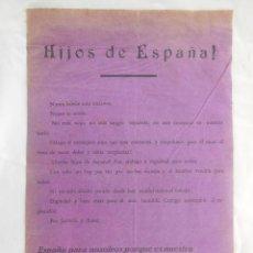 Militaria: PANFLETO REPUBLICANO : HIJOS DE ESPAÑA! VIVA ESPAÑA LIBRE. VIVA LA REPÚBLICA... PALMA MALLORCA. Lote 209941560