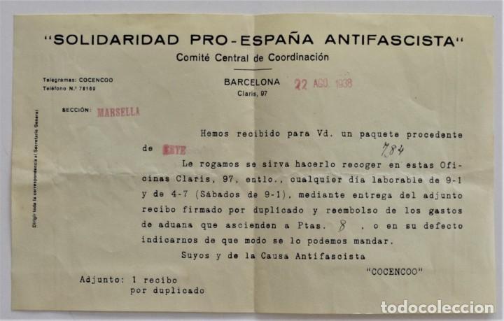 Militaria: CARTA Y SOBRE SIN SELLO DE COCENCOO, COMITÉ CENTRAL DE COORDINACIÓN DE BARCELONA AGOSTO 1938 - Foto 4 - 210205528