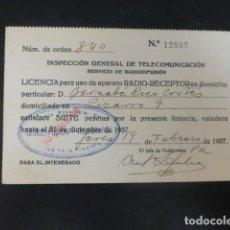Militaria: JEREZ DE LA FRONTERA CADIZ 1937 GUERRA CIVIL LICENCIA APARATO RADIO RECEPTOR. Lote 211637763