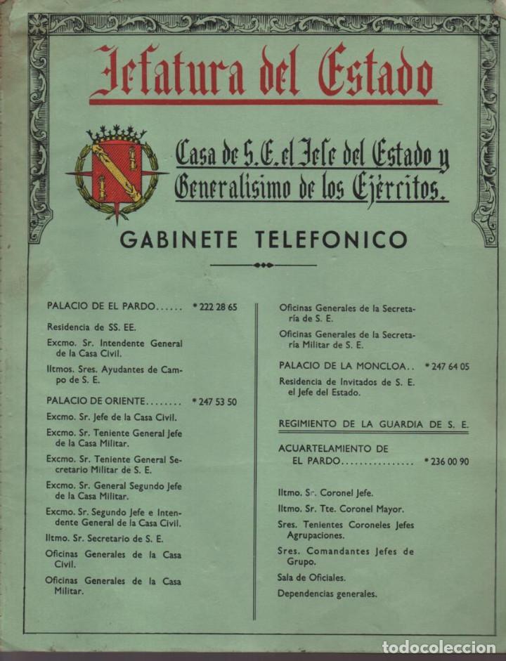 Militaria: ANUARIO TELEFONICO- SECCION OFICIAL- JEFATURA DEL ESTADO.- TAPA SUELTA- VER FOTOS - Foto 2 - 211642584