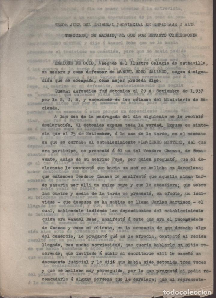 Militaria: MADRID-1938-EXPEDIENTE-6 INDIVIDUOS- POR ESPIONAJE Y ALTA TRAICION-PASAR PLANOS AL ENEMIGO FACIOSO- - Foto 9 - 211644073