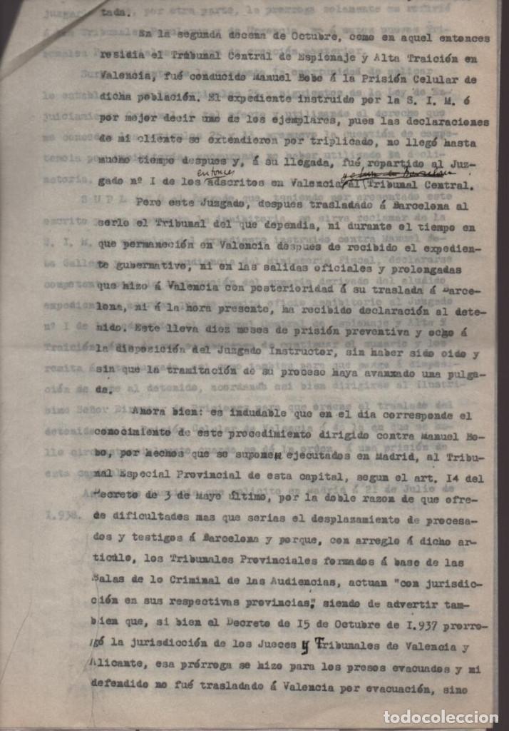 Militaria: MADRID-1938-EXPEDIENTE-6 INDIVIDUOS- POR ESPIONAJE Y ALTA TRAICION-PASAR PLANOS AL ENEMIGO FACIOSO- - Foto 12 - 211644073