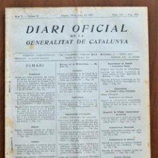 Militaria: DIARI OFICIAL DE LA GENERALITAT DE CATALUNYA - 10 JUNIO 1937 - EMPRESAS COLECTIVIZADAS, FIGUERES. Lote 212093807