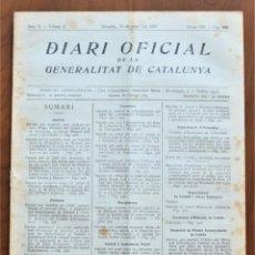 Militaria: DIARI OFICIAL DE LA GENERALITAT DE CATALUNYA - 12 JUNIO 1937 - TERRASSA, EMPRESAS COLECTIVIZADAS. Lote 214479717